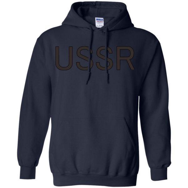 flcl ussr hoodie - navy blue