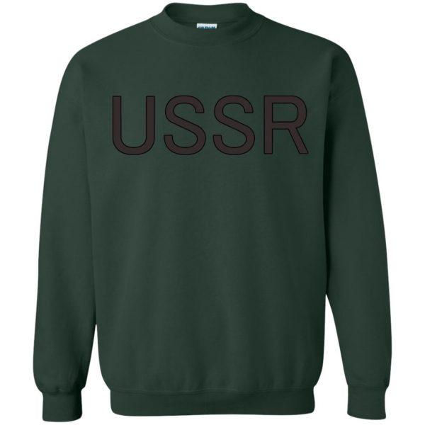 flcl ussr sweatshirt - forest green