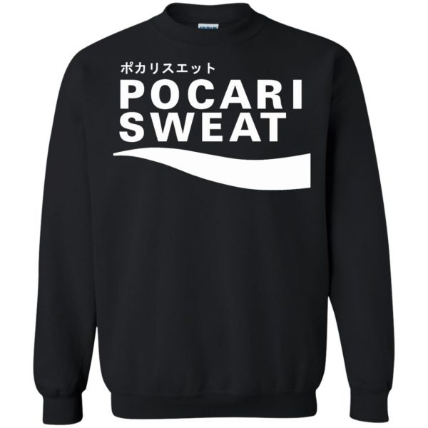 pocari sweat sweatshirt - black