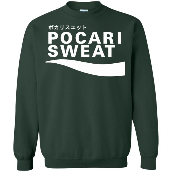 pocari sweat sweatshirt - forest green
