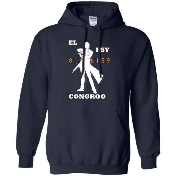 el psy congroo hoodie - navy blue