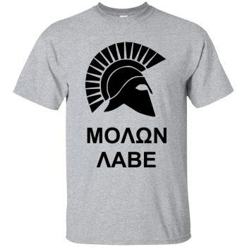 molon labe hoodie - sport grey