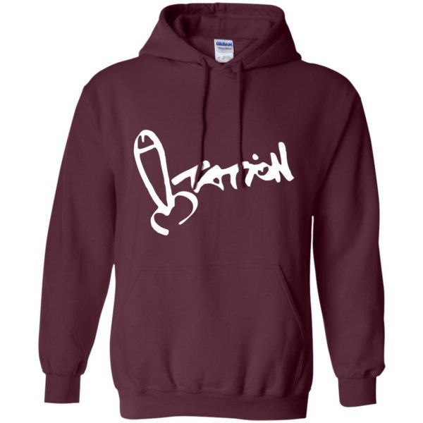 summer heights high hoodie - maroon